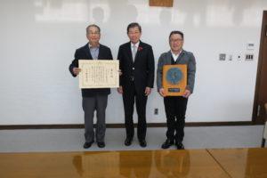 菊川市長へ報告