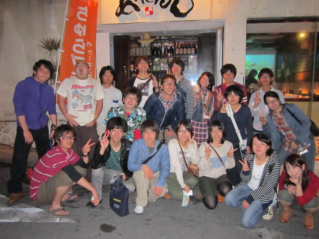 ありがとう沖縄